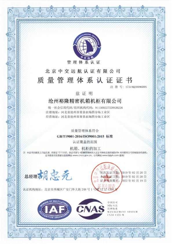 体系认证1.jpg