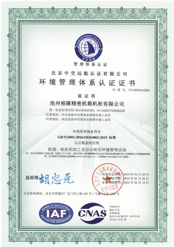 体系认证2.jpg