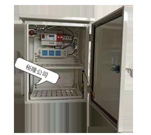 雷竞技官网DOTA2,LOL,CSGO最佳电竞赛事竞猜智能监控箱
